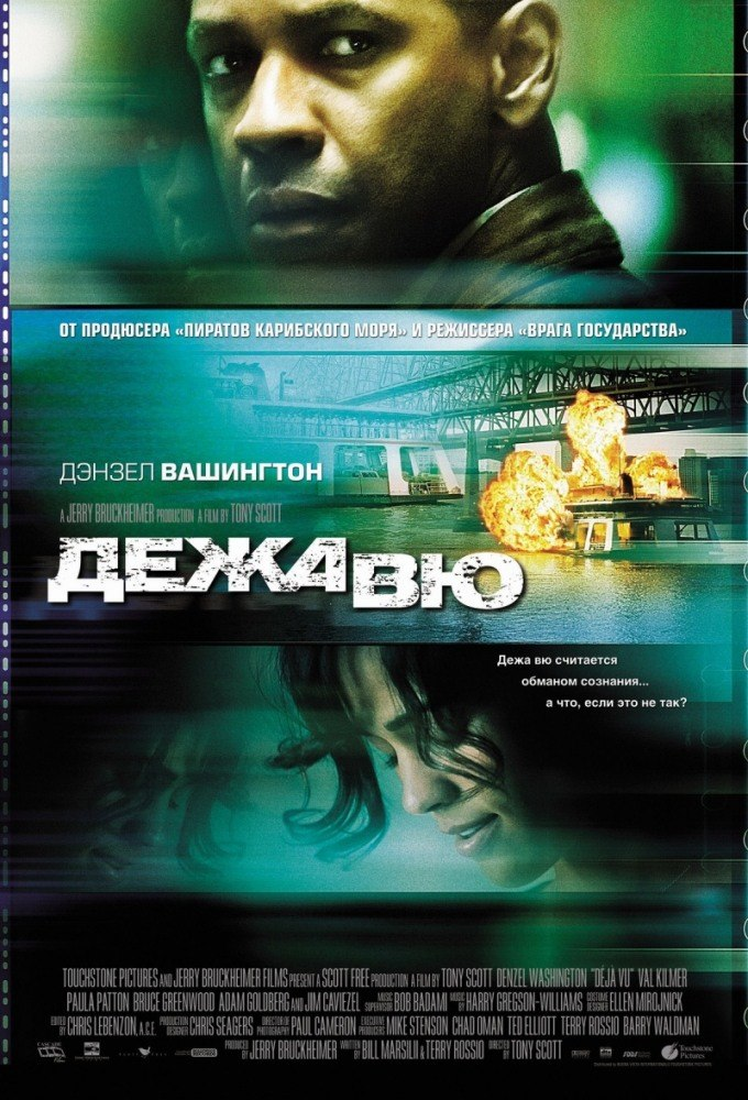 фильмы с непредсказуемой развязкой русские фильмы